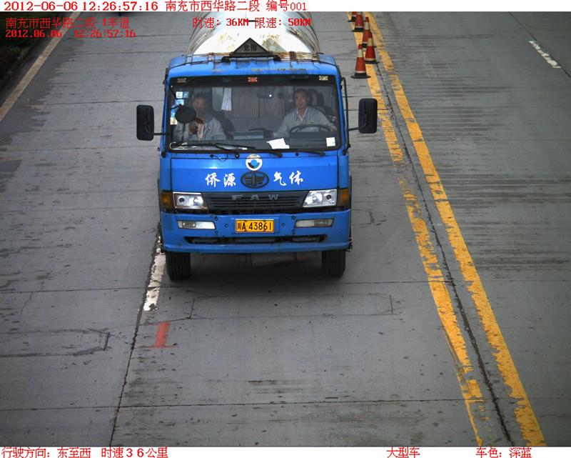 机号001车道A12012年06月06日12时26分57秒RX16D1H1T标准车牌C黄底黑字P川A43861驶向东至西