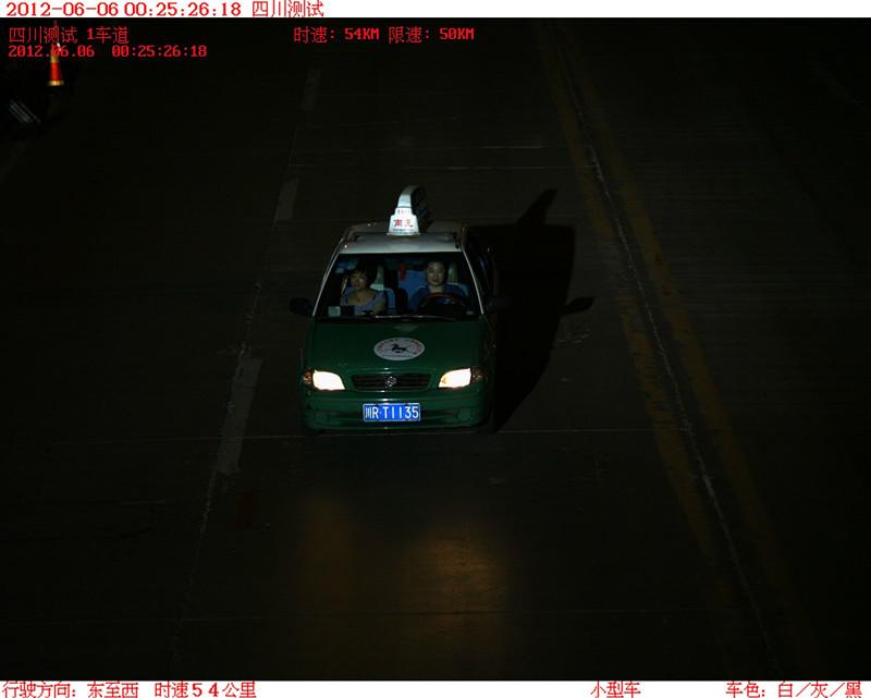 机号011车道A12012年06月06日00时25分26秒RX18D1H1T标准车牌C蓝底白字P川RT1135驶向东至西