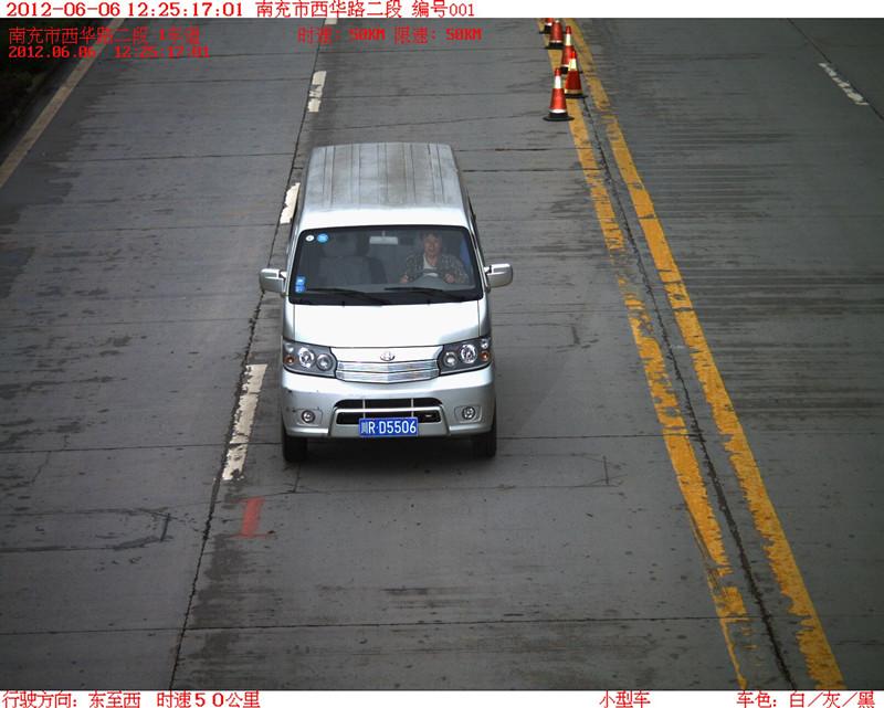 机号001车道A12012年06月06日12时25分17秒RX01D1H1T标准车牌C蓝底白字P川RD5506驶向东至西