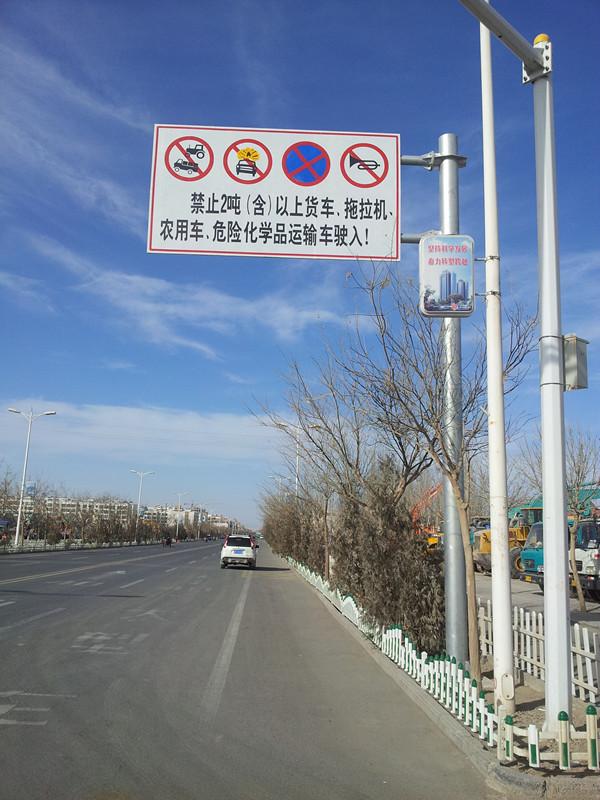 综合禁令标志牌