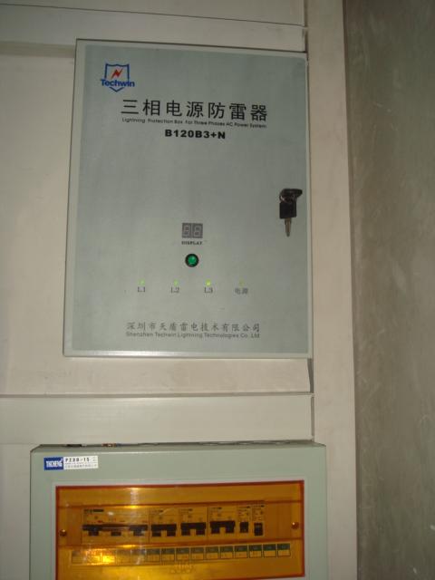 电源防雷保护(凉州区)